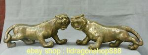 "12,4 "" Bronze Chinois Folk Feng Shui Zodiac Animal Tigre Richesse Paire  Statue"