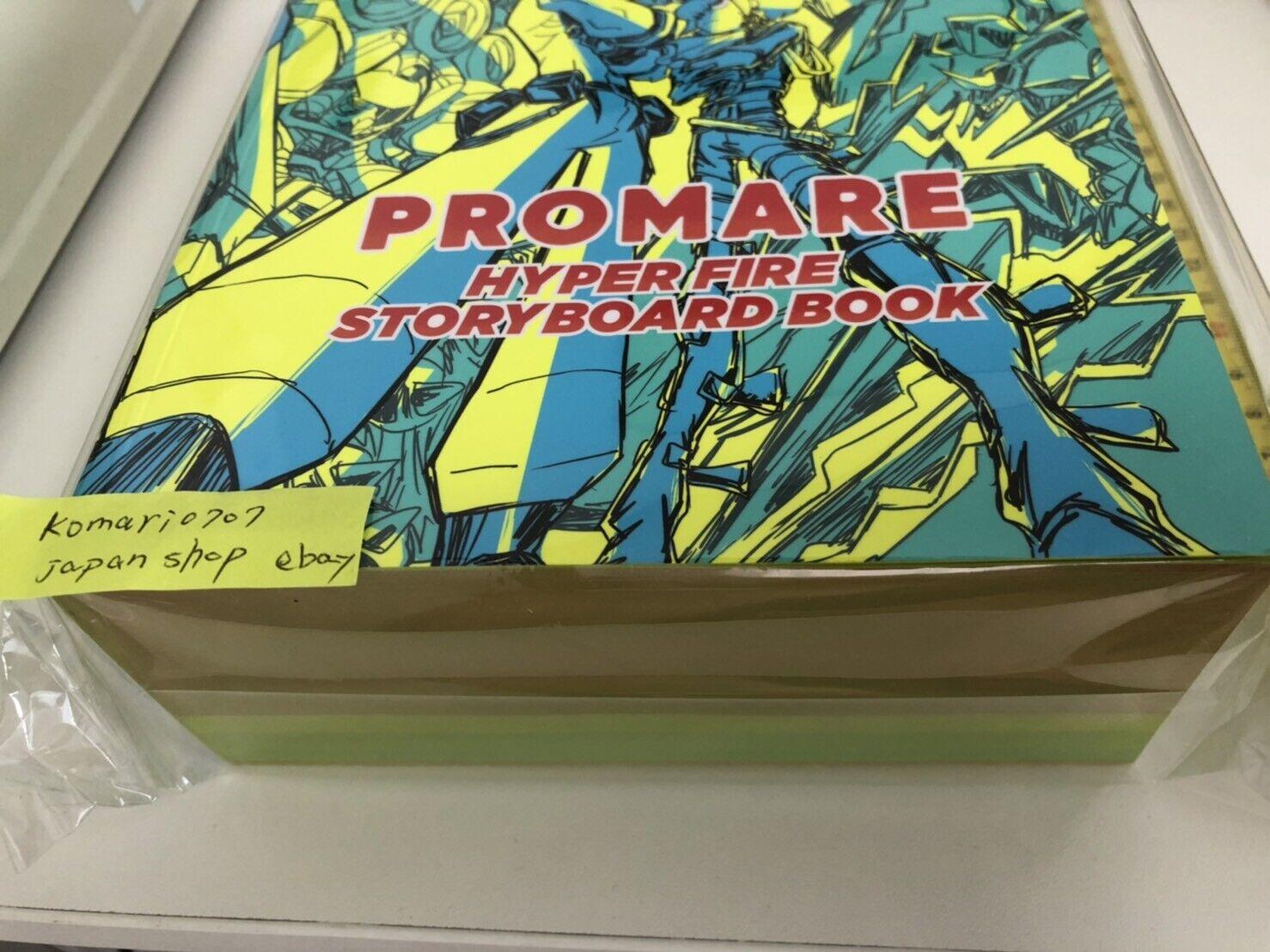 PROMARE HYPER FIRE STORYBOARD BOOK A5//1152p imaishi hiroyuki lio TRIGGER used