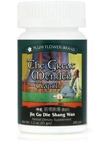 Plum-Flower-Great-Mender-Jin-Gu-Die-Shang-Wan-200-ct