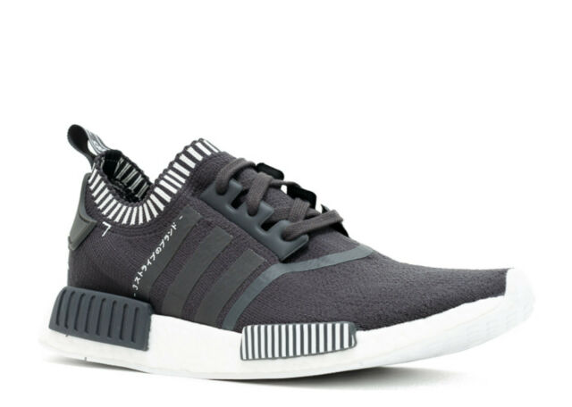 c4fb2b345 adidas NMD R1 PK Solid Grey - Primknite Boost Japan S81849 Size 10 ...
