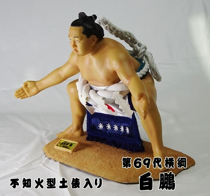 Hakuho Japanese Sumo Wrestler Yokozuna Champion Rikishi Figure From Japan