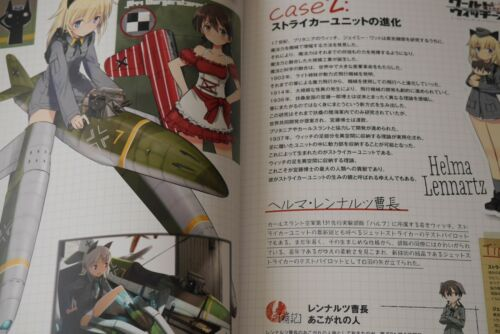 Humikane Shimada The World Witches 2018 Art Book JAPAN Strike Witches