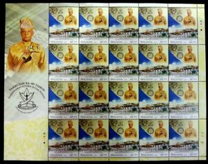 SJ-Celebration-40-Years-Of-Reign-Sultan-Pahang-Malaysia-2014-sheetlet-MNH