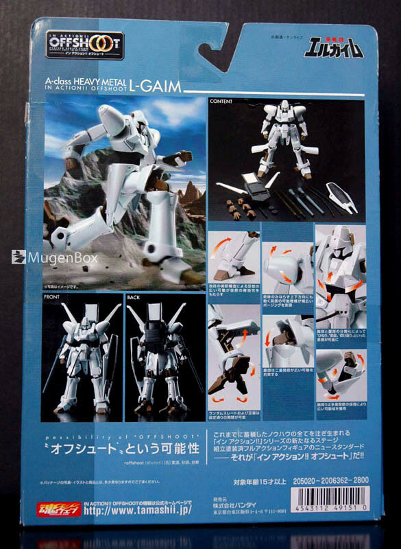 Bandai In Action Offshoot Heavy Metal L-Gaim L-Gaim L-Gaim Robot Action Figure MISB Rare ce8d5b