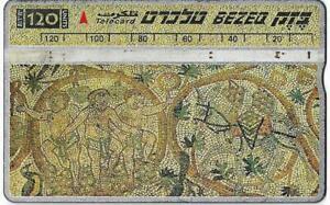 ISRAEL-BEZEQ-BEZEK-PHONE-CARD-TELECARD-120-UNITS-AD-MOSAIC-FLOOR-5TH-CENTURE