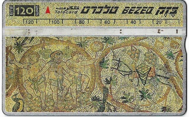 ISRAEL BEZEQ BEZEK PHONE CARD TELECARD 120 UNITS AD MOSAIC FLOOR 5TH CENTURE
