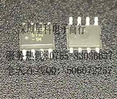 1 Piece New LM2671MX-5.O LM267IMX-5.0 267I 2671 M5.0 LM2671MX-5.0 SOP8 IC Chip
