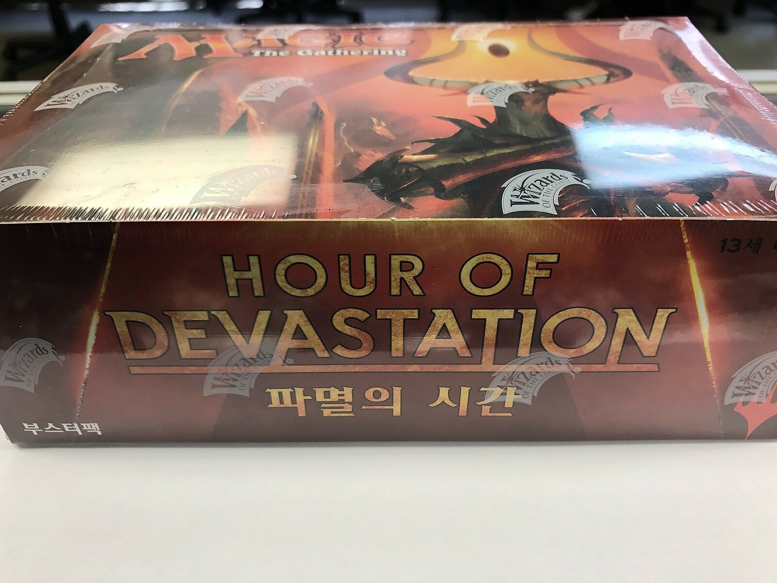 MTG Hour of Devastation Korean Booster Box - Sealed - FREE Priority Shipping