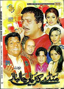 MUNDEY-KURIYAN-CHAAALBAAZ-PAKISTANI-COMEDY-STAGE-DRAMA-DVD