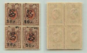 Armenia-1919-SC-152B-MNH-block-of-4-e7804