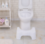 PP-Material-Squatty-Step-Stool-Bathroom-Potty-Squat-Toilet-Footseat-US-Stock thumbnail 7