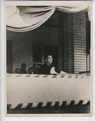 成子 永田