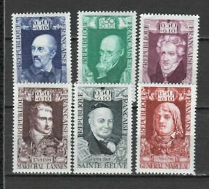 s25024-FRANCE-1969-MNH-Famous-persons-6v