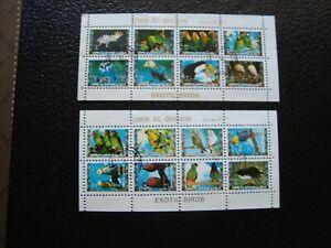 Naher Osten z SchüTtelfrost Und Schmerzen z22 Kleine Briefmarken Nicht Gestempelt