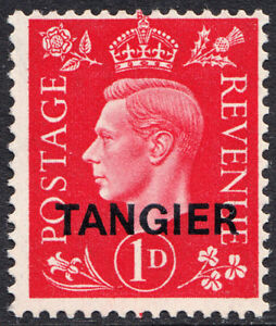 George VI Definitives Morocco Agencies 1d Scarlet TANGIER Unmounted Mint SG246