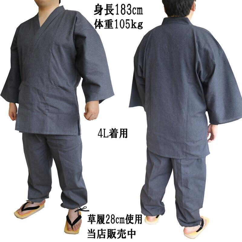 Kimono Men Japanese Pyjama Suit Samue Yukata trouser nightwear sleep cotton home