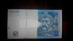 5 Hryven 2015 UNC Lemberg-Zp Ukraine