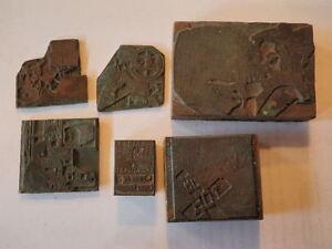 Vintage Metal Print Block Bread Bakery Letterpress Lot of 6 Baking Printer A2