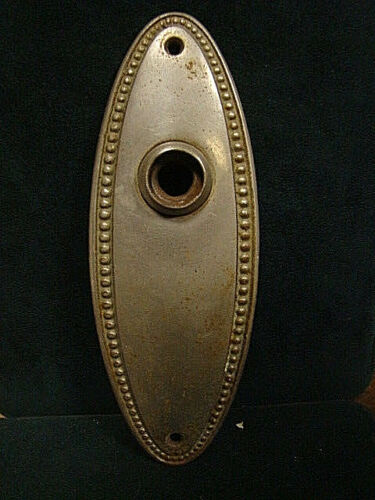 """ANTIQUE SILVER TONE IRON DOOR KNOB BACKPLATE BACK PLATE 2 1//2/"""" X 6 7//8/"""""""