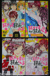 Suki Desu Suzuki-kun! JAPAN Gou Ikeyamada manga vol.1~18 Complete Set