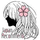 japanrecommendukm