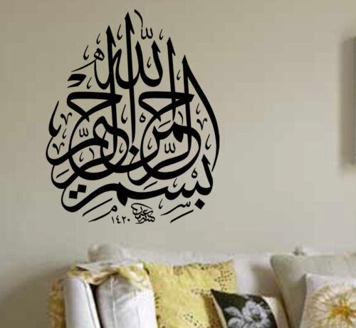 ISLAMIQUE AUTOCOLLANT MURAL CALLIGRAPHIE Bismillah N54