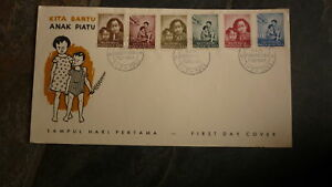 OLD-INDONESIA-STAMP-ISSUE-FDC-1958-ANAK-PIATU-SET-OF-6-STAMPS