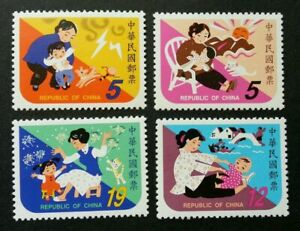 [SJ] Taiwan Nursery Rhymes 1999 Family Mother Children (stamp) MNH *see scan