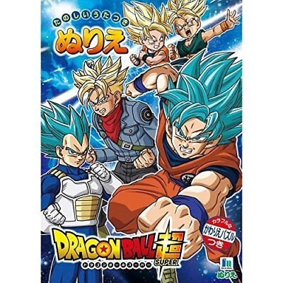 - NEW Dragon Ball Z Coloring Art Book By Showa Note FREE SHIPPING EBay