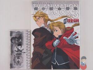 Artbook - Fullmetal Alchemist - Tv Animation 3