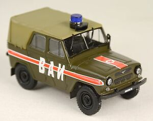 DeAgostini-Military-Police-Jeep-4x4-NEW-IN-PACKAGE-1-43-Free-BE-Ship