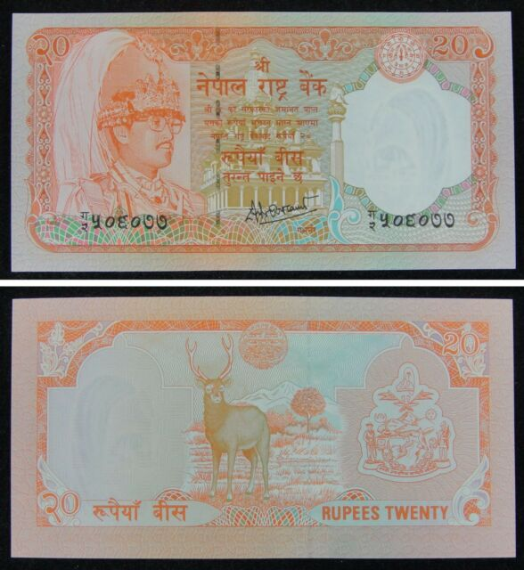 NEPAL 20 Rupees BANKNOTE 1988 UNC