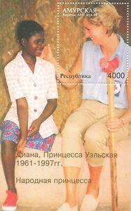 LADY-DIANA-PRINCESS-OF-WALES-REPUBLIC-AMURSKAYA-1997-MNH-STAMP-SHEETLET