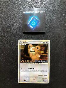 Pokemon Card Teddiursa 010/L-P Release Campaign Promo Japanese Promo PLAYED