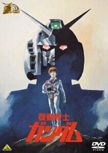 MOBILE SUIT GUNDAM 30th Anniversary Collection DVD [Limited Edition]