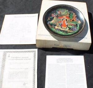 NIB Brandex PALEKH Russian Legends by Pushkin PRINCESS & SEVEN BOGATYRS Plate #2