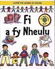 Fi a fy Nheulu by Catherine Bruzzone (Paperback, 2003)