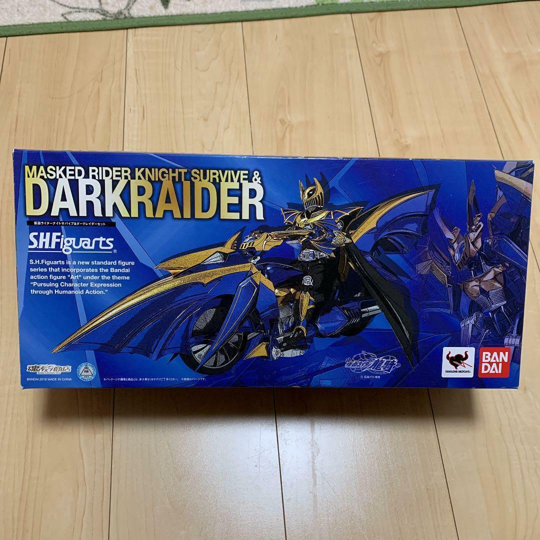 BANDAI S.H. Figuarts Kamen Masked Rider Caballero sobrevivir oscuro Raider Figura De Acción