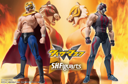 Tiger Mask & the Dark Action Figure Bandai Tamashii S. H. Figuarts Uomo Tigre