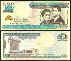 P-192 UNC/>AA Prefix Dominican Republic 500 Pesos 2014