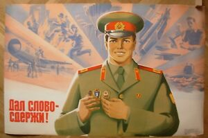 1978 Soviet Russian Original POSTER Be on honour ! soldier military army guard
