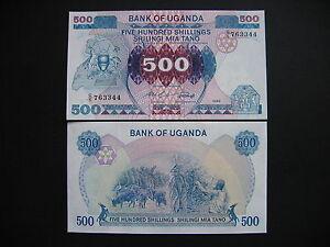 UGANDA-500-Shillings-1986-P25-UNC