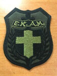Parche-de-Grecia-Equipo-Nacional-Policial-Swat-SRT-e-k-a-m-Original