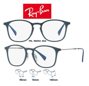 f3ba0c9135 Ray-Ban RB8954 8030 Eyeglass Frames Graphene Matte Blue Size 50mm ...
