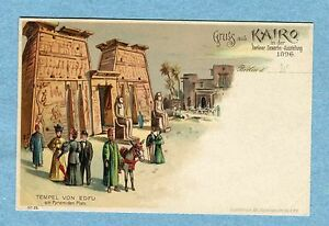 A1943 Postcard Greetings From Cairo Industrial Exposition of 1896 in Berlin