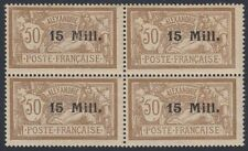 FRENCH P.O. IN EGYPT :1921 ALEXANDRIA-15 MiLL on 50c SG48 MNH block