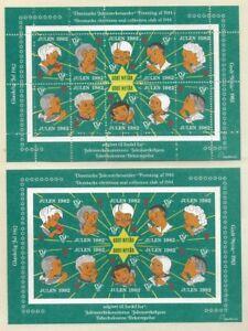 Denmark-DJF-1982-Children-Xmas-TB-Seal-Sheets-Perf-Imperf-VF-NH-dull-gum