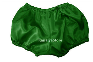 Green Satin Pants Pantaloons India Maid Sissy Adult Baby Fits With Underwear NEW