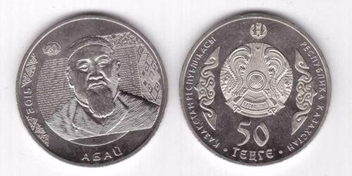NEW ISSUE 50 TENGE UNC COIN 2015 YEAR ABAI KAZAKHSTAN