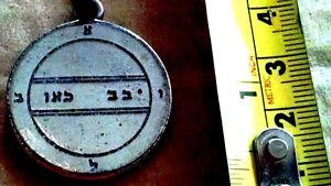 2ND Pentacle de Mercure Deuxième - Magic Circle Avoir Impossible Goals - j8zguSRQ-09113430-486262289